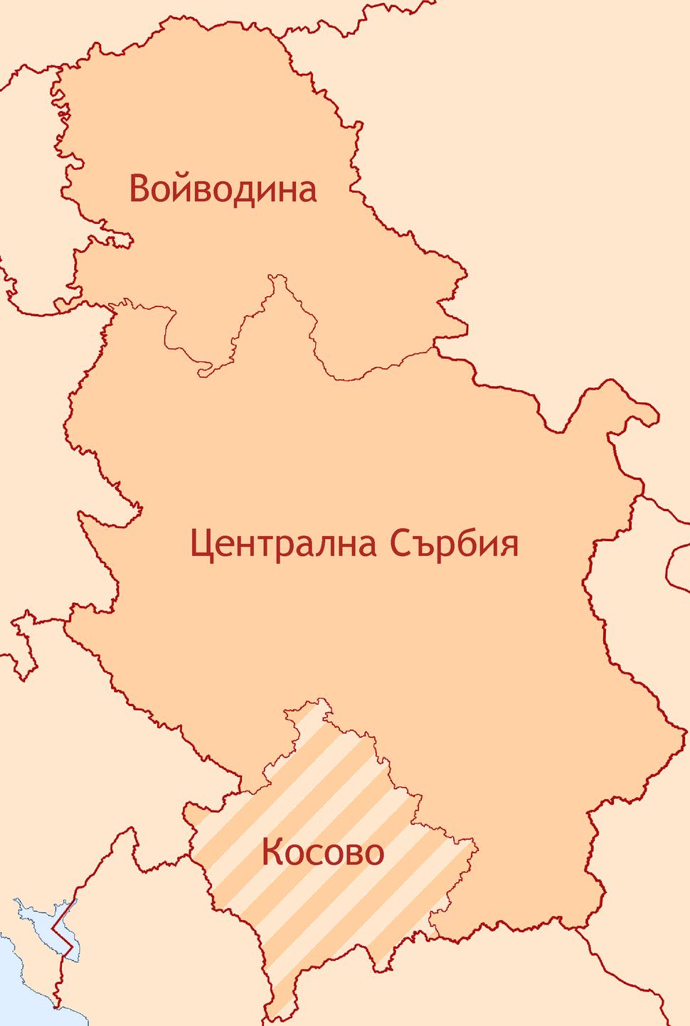 Serbian political divisions.bg