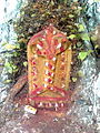 Serpent diety Relief on walkway to Simhachalam.jpg