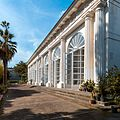 Serra Merola - Real Orto Botanico di Napoli.jpg