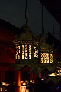 Setsubun Mantoro Festival 20150203 04.jpg