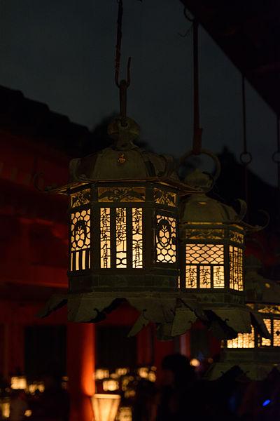 File:Setsubun Mantoro Festival 20150203 04.jpg