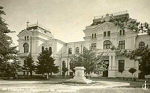 Agricultural State University of Moldova - Image: Sfatul Ţării Palace, Chişinău