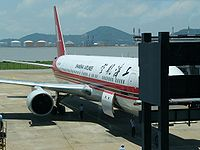 Shanghai Airlines B767-300 B-2498.JPG