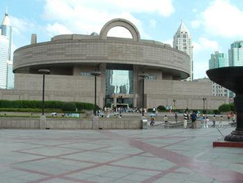 Shanghaimuseumexterior.jpg