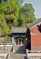 Shaolin Temple - September 2011 (6168945415).jpg