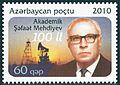 Shefaet Mehdiyev stamp 2010.jpg