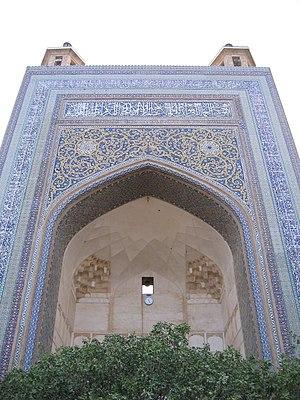 Sheikh Ahmad-e Jami - Tomb of Sheikh Ahmad Jami in  Torbat e Jam, Iran.