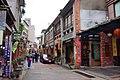 Shekeng Historical Street 深坑老街 - panoramio.jpg