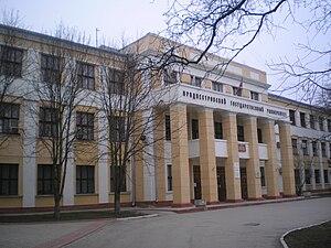 Shevchenko Transnistria State University - Image: Shevchenko Transnistria State University