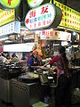 Shilin Night Market 7, Dec 06.JPG