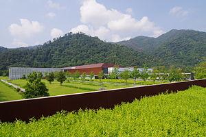 Shimane Museum of Ancient Izumo - Shimane Museum of Ancient Izumo