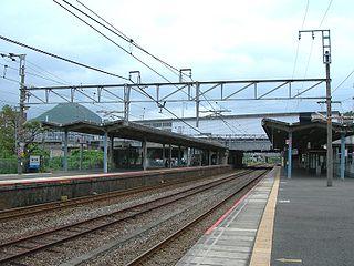 Shin-Shimonoseki Station Railway station in Shimonoseki, Yamaguchi Prefecture, Japan