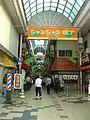Shinsekai(Osaka) Janjan.jpg