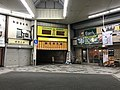 Shinsekai Market 20190201.jpg
