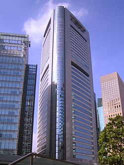 Shiodome Media Tower (2007.09.11) 3.jpg
