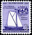 Shipbuilding 1957 issue-3c.jpg