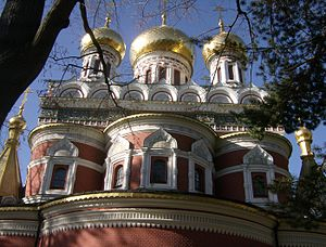 Shipka Memorial Church - Image: Shipka Memorial Church 4