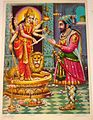 Shivaji obtains martial blessings from Bhavani.jpg