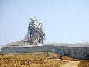 Xinzheng - Image: Shizumountain