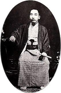 Shō Tai King of Chūzan of the State of Ryūkyū