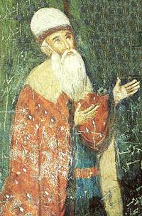 Shota Rustaveli (photo).jpg