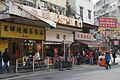 Shui Che Kwun Street (Hong Kong).jpg