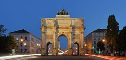 Siegestor Munich at Dusk.JPG