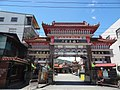 Sietian Temple Arch.jpg