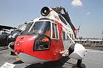 Sikorsky HH-52 Seaguard IMG 2153.JPG