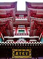 Singapore Buddha Tooth Relic Temple 08.jpg
