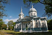 Skorykiwka Mykolaya church 3526 71-215-0011.jpg