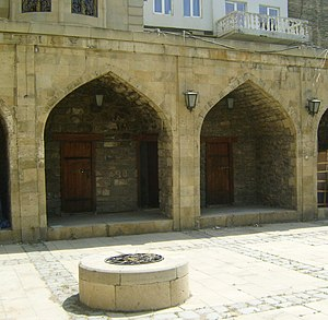 Small Caravanserai - Small caravanserai, old city of Baku, Azerbaijan 17th century
