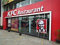 Snap from total Mall in old airport road - Bangalore 8169.JPG