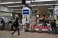 Soka Station-1.jpg