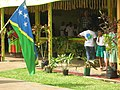 Solomon Islands flag (7750556584) (2).jpg
