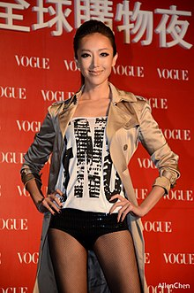 Sonia Sui at VOGUE Fashion's Night Out 20110917.jpg