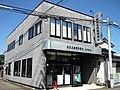 SosoGojou Shinkumi Bank Ogawara branch.jpg