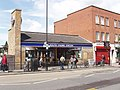 South Ealing station, Piccadilly line - geograph.org.uk - 837918.jpg