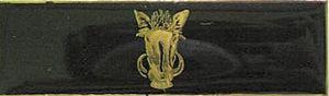 Soutpansberg Military Area - Image: Soutpansberg Military Area Command Bar