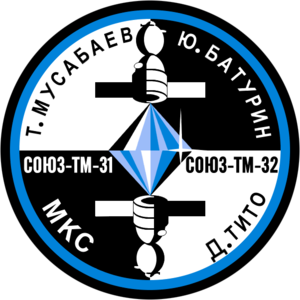 Expedition 2 - EP-1 insignia