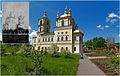 Spaso-Preobrazhensky Cathedral 01.jpg