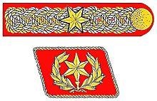 Lijst Van Rangen En Insignes Van De Sturmabteilung Wikipedia