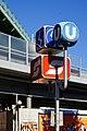 Spittelau U-Bahn S-Bahn (DSC02661).jpg