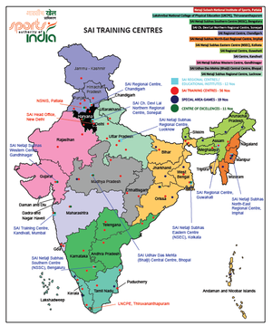 Sports Authority of India - SAI Training Centres across India (c. 2014).