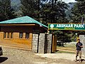 Srinagar - Pahalgam views 31.JPG