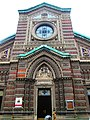 St. Aloysius Catholic Church 209 West 132nd Street front.jpg