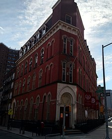 Al Smith attended St. James school through the eighth grade, his only formal education. St James School - New York.jpg