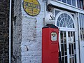 St Mawes - old petrol pump on the seafront - geograph.org.uk - 1475623.jpg