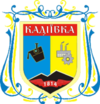 Coat of arms of Stakhanov