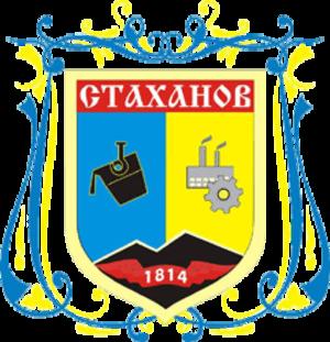 Stakhanov, Ukraine - Image: Stahanov coa